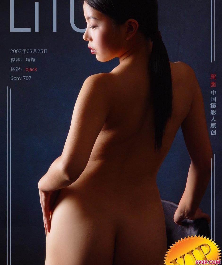 猪猪室拍人体1_日本一本大道免费高清国产