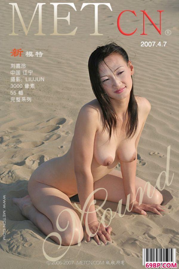 刘嘉玲―《丘》1